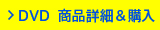 【トクサツガガガ】Twitterリツイートキャンペーン