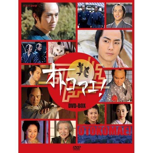 オトコマエ! DVD-BOX 全3枚