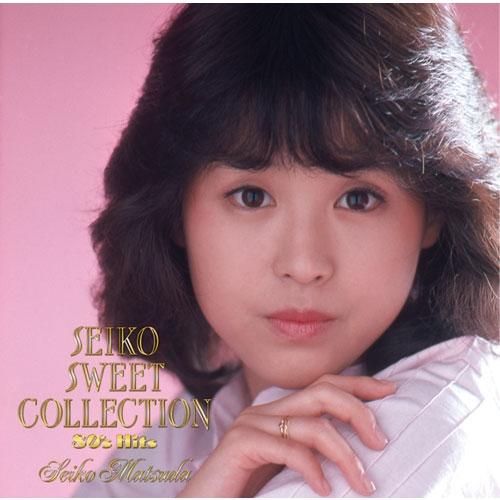 1980年、「裸足の季節」でデビュー!瞬く間にトップアイドルとなり、 世代を超えて愛され続ける、永遠のスーパー・アイドル松田聖子。  そんな彼女の、80年代のシングル