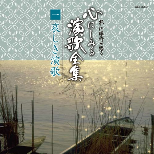 芥川隆行の画像 p1_19