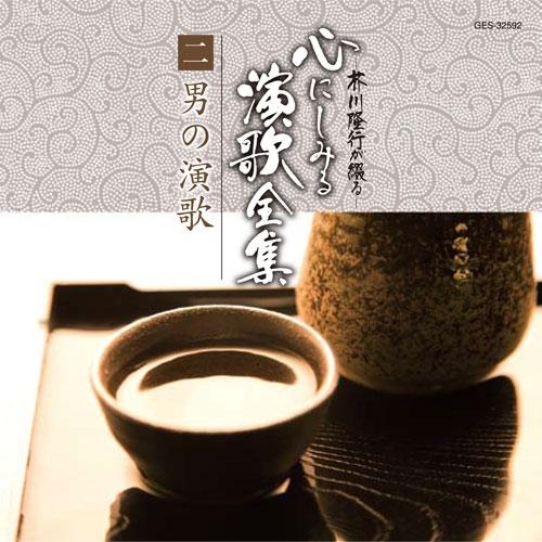 芥川隆行の画像 p1_31