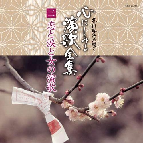 芥川隆行の画像 p1_16