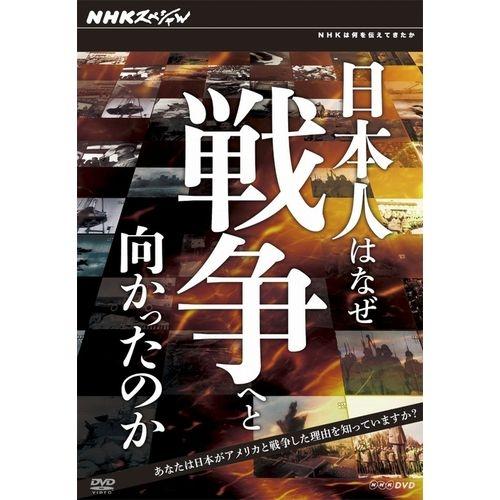 """NHKスペシャル   かくて""""自由""""は死せり~ある新聞 …"""