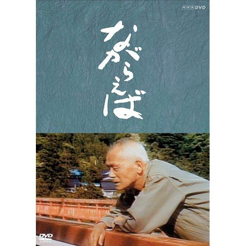 笠智衆の画像 p1_23