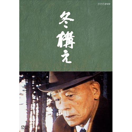 笠智衆の画像 p1_29