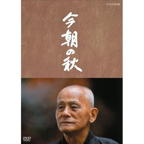 笠智衆の画像 p1_30