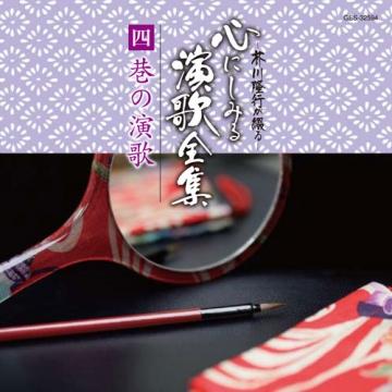 芥川隆行の画像 p1_39