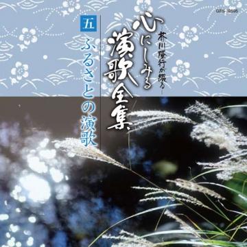 芥川隆行の画像 p1_33