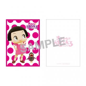対象店舗限定先着購入特典:3Dトレーディングカード『生き物セレクション』ver.