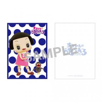 対象店舗限定先着購入特典:3Dトレーディングカード『乗り物セレクション』ver.