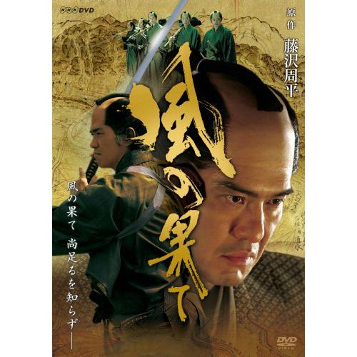 おまねき堂 - 藤沢市 / 中古DVD販売 / 中古DVD買取 - …