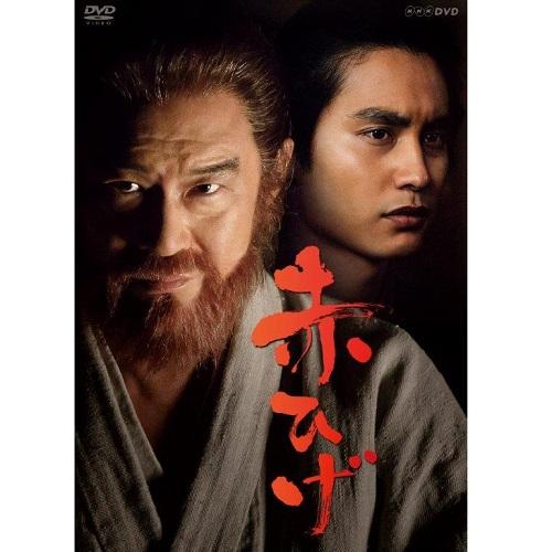 赤ひげ DVD-BOX 全4枚|国内ドラ...