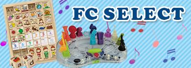 FCセレクト
